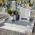 和墓施工実績:13
