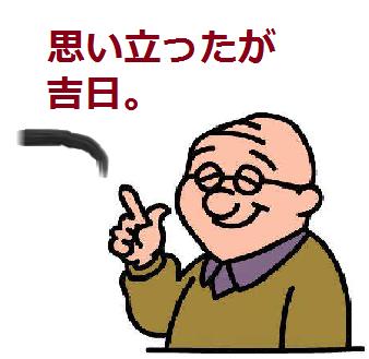 ohaka_jiki