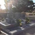 和墓施工実績:9