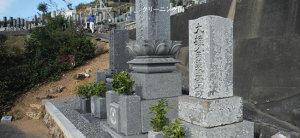 クリーング前のお墓